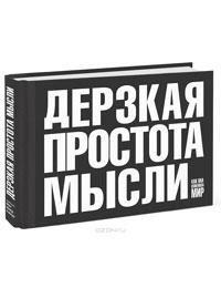 Книжные новинки
