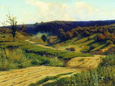 Перейти на A Road, 1881
