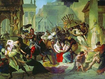 Перейти на Нашествие Гензериха на Рим