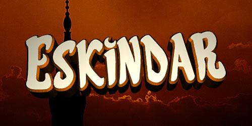 Перейти на Eskindar