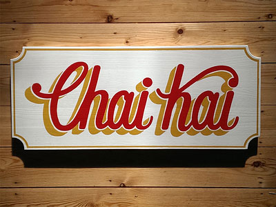 Перейти на Chai Kai Logo And Sign