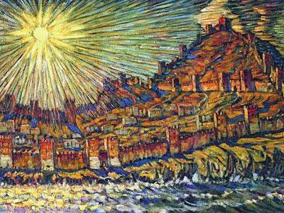 Перейти на Генуэзская крепость