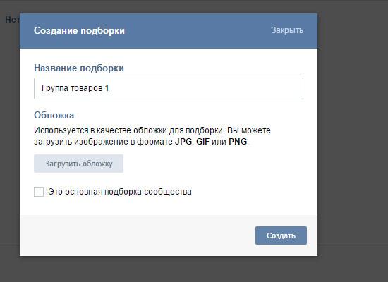 Регистрация и вход на свою страницу в Контакте
